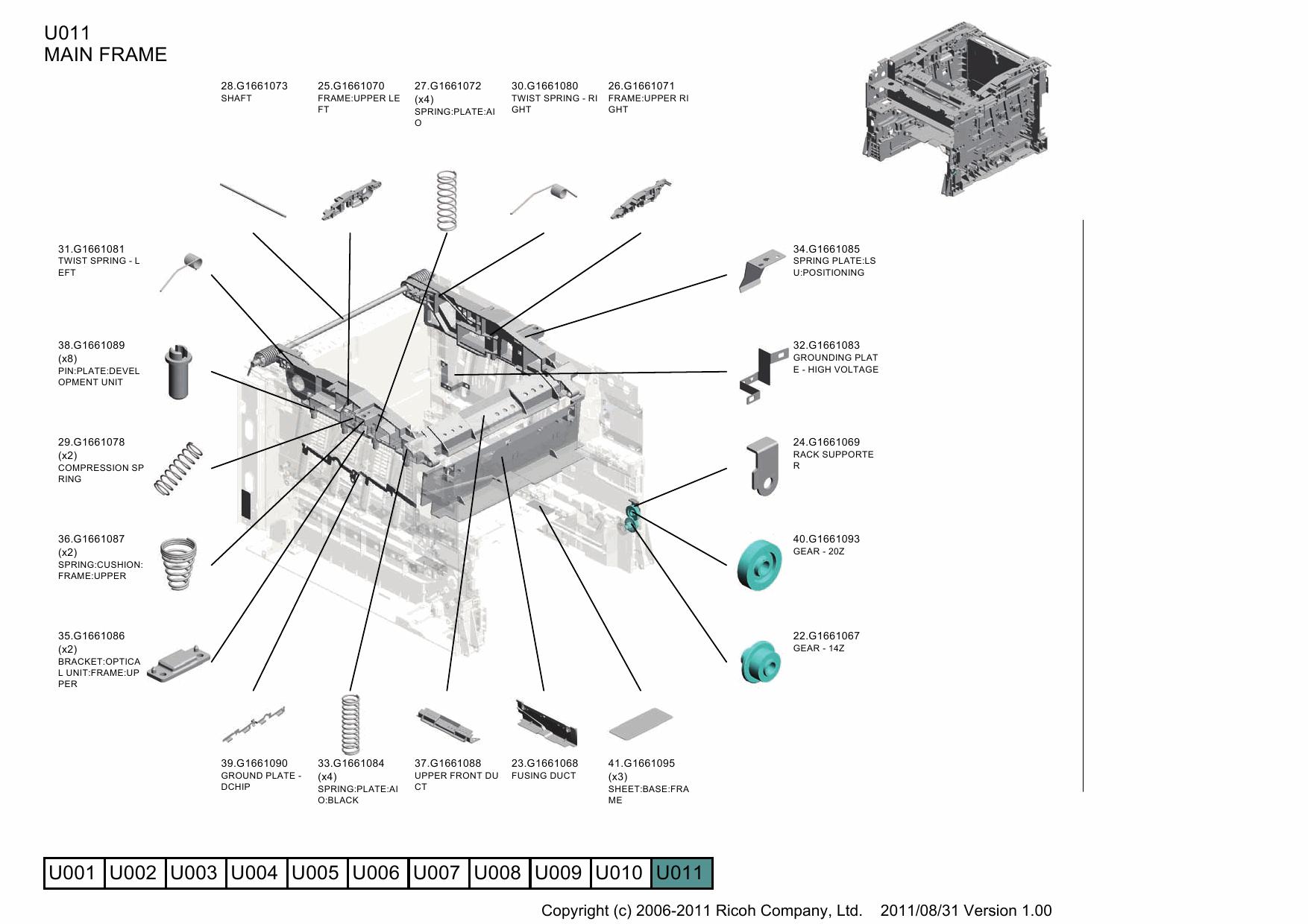 Ricoh aficio sp 100 printer